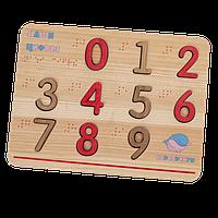 Пазлы цифры для детей с нарушением зрения