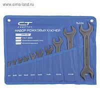 Набор ключей рожковых СИБРТЕХ, 6 - 32 мм, 10 шт., CrV, фосфатированные, ГОСТ 2839