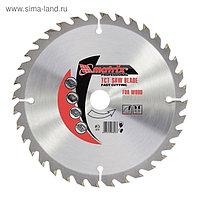 Пильный диск по дереву MATRIX Professional, 130 х 20 мм, 36 зубьев + кольцо 16/20