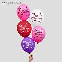 """Шар воздушный 12"""" """"С днем рождения"""", 5 шт."""
