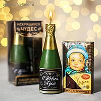 Набор шампанское и шоколадка «Чудес», 8 х 5,3 х 13,2 см