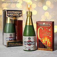 Набор шампанское и шоколадка «С Новым годом!», 8 х 5,3 х 13,2 см