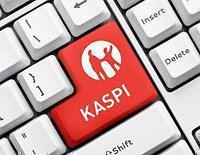 На IT Sklad доступны товары в кредит и рассрочку от kaspi.kz