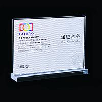 T8010