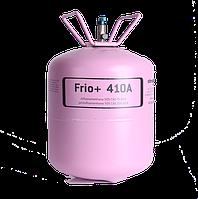Фреон R410a FRIO+