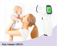 Бесконтактный инфракрасный медицинский термометр Thermometer GP-300