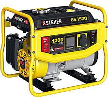 Бензиновый электрогенератор STEHER GS-1500, 1200 Вт