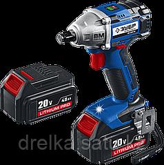 Ударный гайковерт аккумуляторный, BL-motor, 2 АКБ GB-250 A5 серия «ПРОФЕССИОНАЛ»