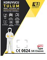 Защитный комбинезон YLD COVER