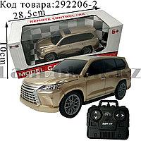 Машинка радиоуправляемая на батарейках с фарами Remote Control Car №5524-4а 1:20 бронзового цвета
