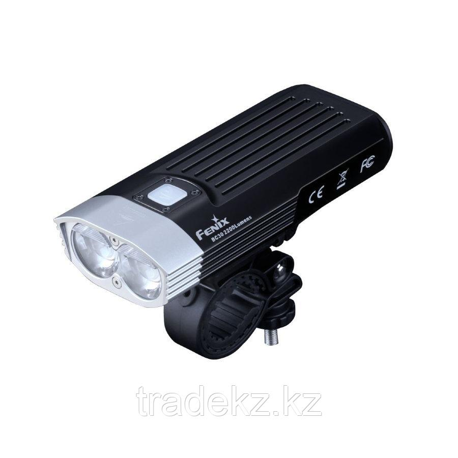 Велофара Fenix BC30 V2.0, LUMINUS SST-40-N5 LEDs, 2200 Lm (аккумуляторы в комплект не входят)