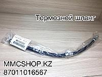 Тормозной шланг FR MR249392 первый двойной