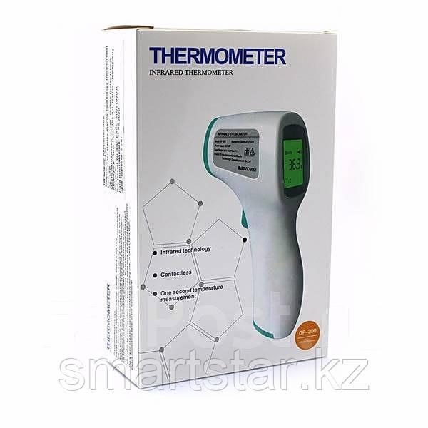 Термометр бесконтактный инфракрасный GP-300
