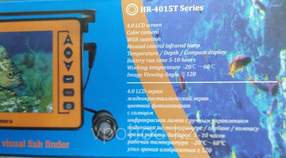 Камера для рыбалки HR-4015T - фото 2