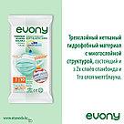 Медицинские маски EVONY 10 шт/уп, фото 2