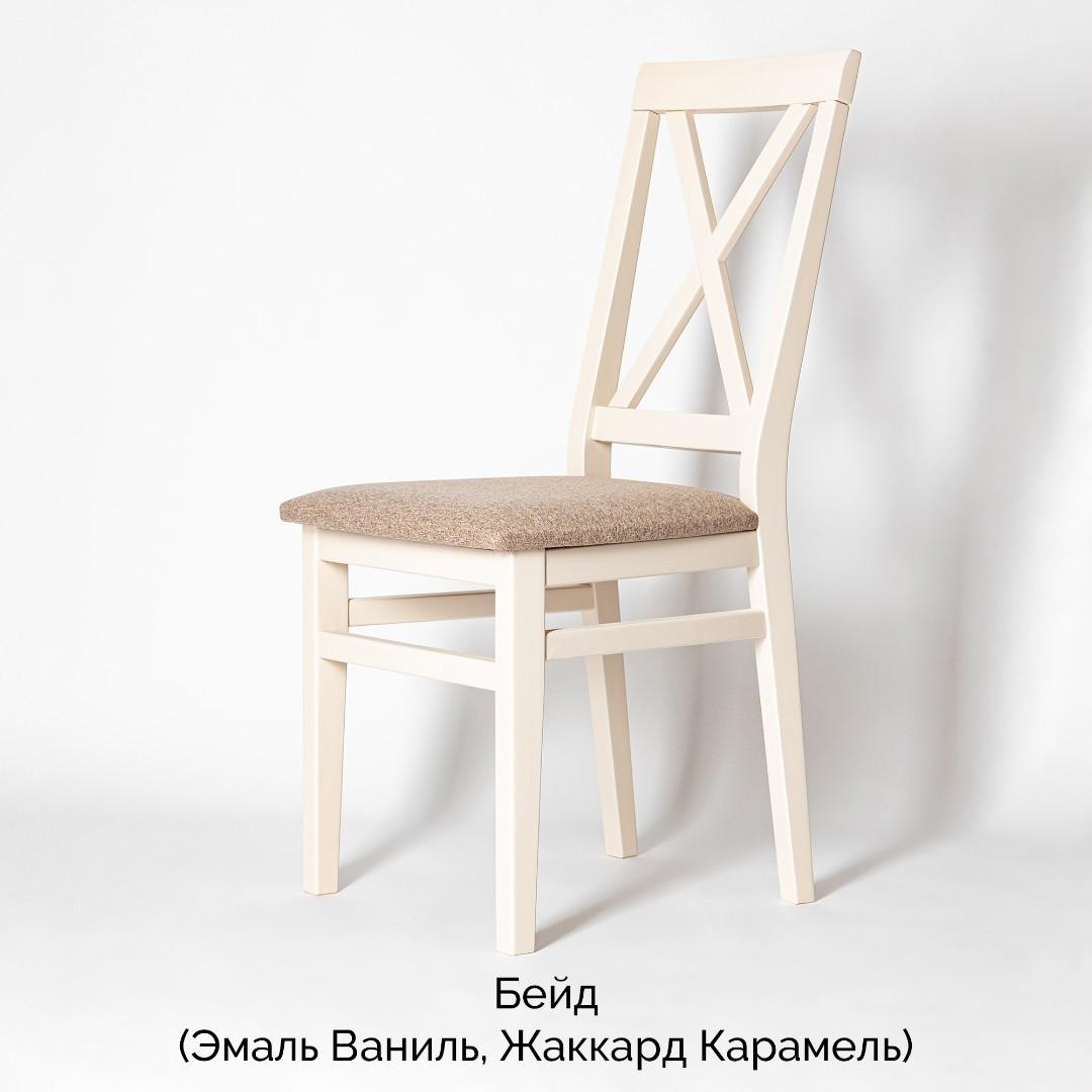 """Стул обеденный """"Бейд"""" - фото 4"""
