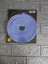 Светодиодная неоновая лента NRB синий 5м. Неон.Светодиодная лента.Неон гибкая