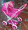 Игрушечная коляска для куклы.