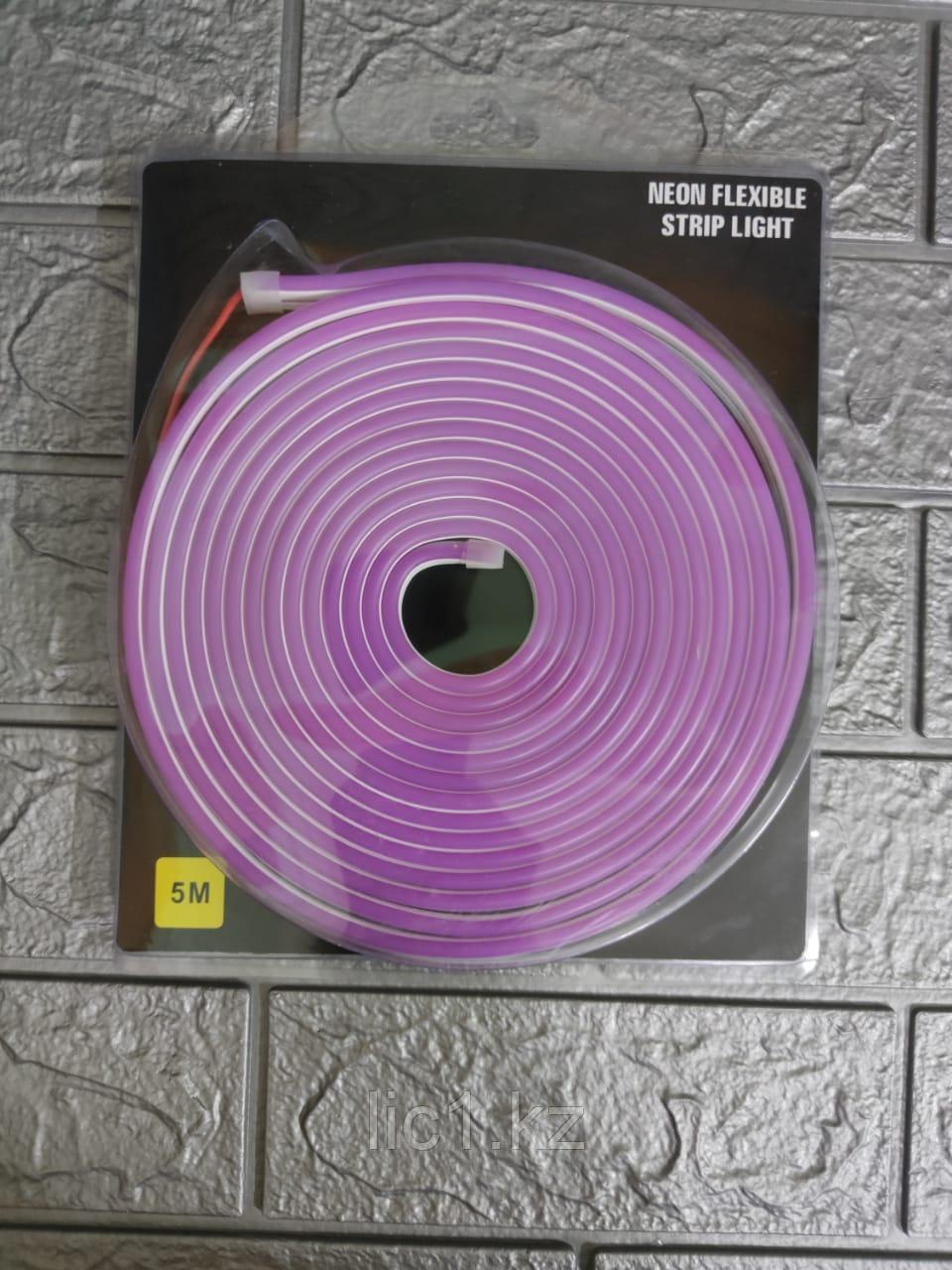 Светодиодная неоновая лента NRV фиолетовый 5м. Неон.Светодиодная лента.Неон гибкая