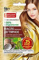 Масло для волос 20мл Народные рецепты в ассортименте