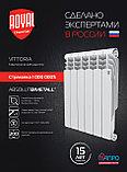 Радиатор биметаллический Royal Thermo Vittoria 350/80 (РОССИЯ), фото 2