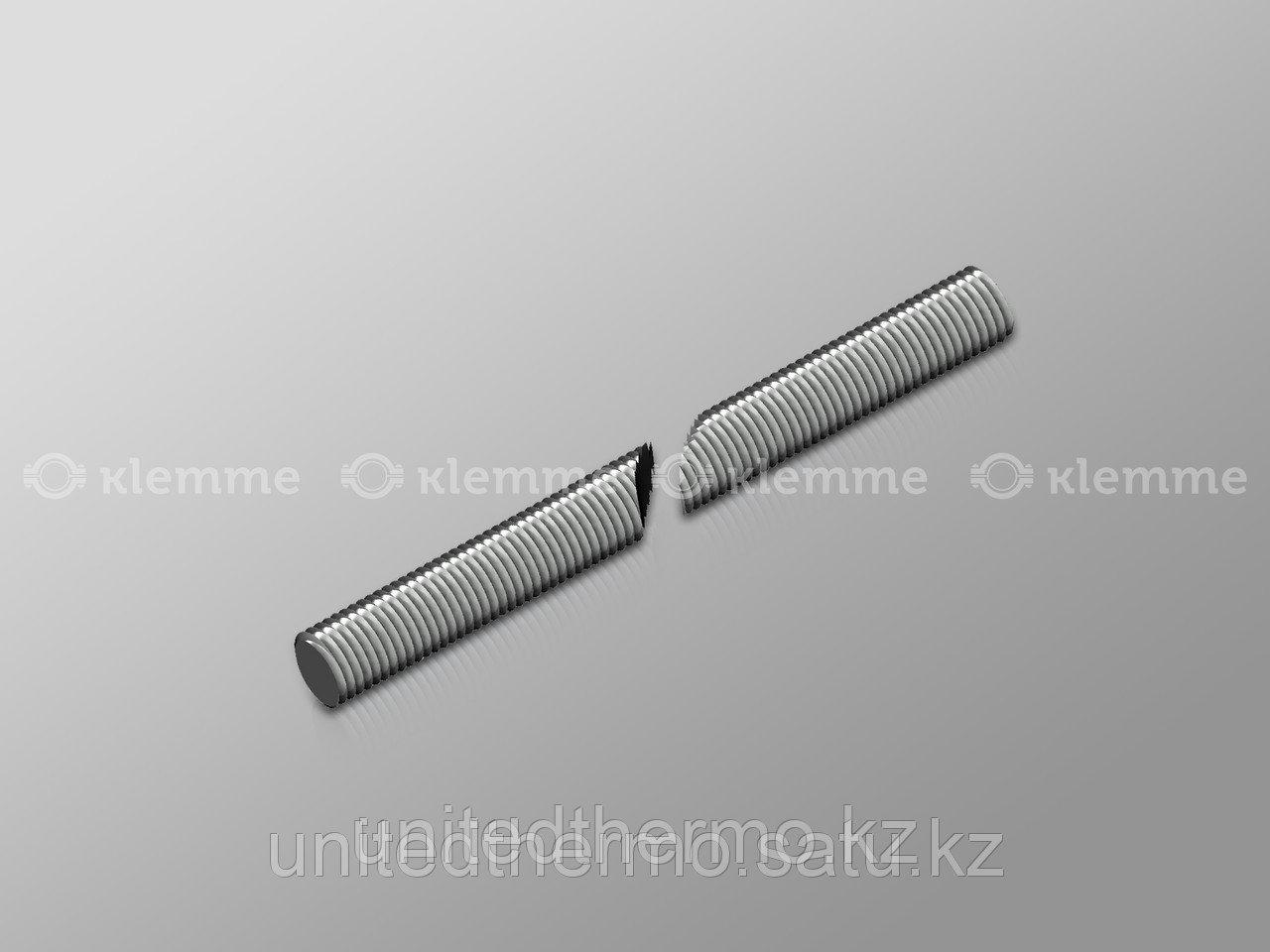 Шпилька резьбовая М8*2000мм.