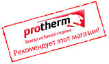 Котел PROTHERM Ягуар 11 JTV, Настенные газовые (Словакия) , фото 3
