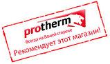 Котел PROTHERM Рысь 28 HK, Настенные газовые (Словакия) , фото 6