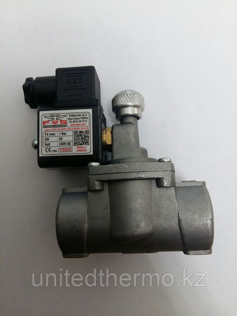 Клапан для газа ДУ20 с сигнализатором FRS пр-во Турция
