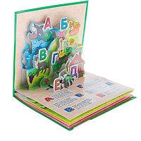 Книжка-панорамка для малышей «Азбука в стихах»