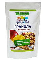 """Гранола Тропическая """"Жить Здорово"""""""