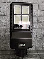 Cветильник на солнечной батарее светодиодный уличный 30 Вт