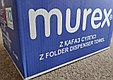 Бумажные полотенца Z–укладки MUREX, целлюлоза 100% (12*200 листов), фото 8