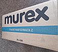 Туалетная бумага Z-укладки MUREX (листовая туалетная бумага), 200 листов, фото 2