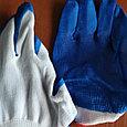Перчатки хозяйственные (х/б) высокой плотности с резиновой пропиткой, фото 3
