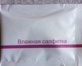 Салфетки влажные в индивидуальной упаковке, размеры: 6х8см.