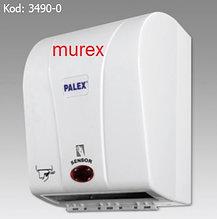 Бумажное полотенце для автоматических аппаратов MUREX 21см * 6 * 130м