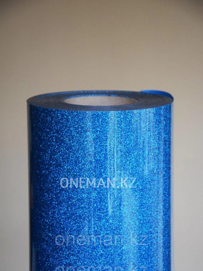 Флекс пленка глиттер голубой (OSG Glitter Blue)