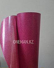 Флекс-глиттер розовый (OSG Glitter Pink)