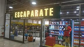 """Изготовление торгового оборудования для  магазина """"ESCAPARATE"""" 7"""