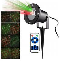 Уличный лазерный проектор фигур с пультом и с датчиком света