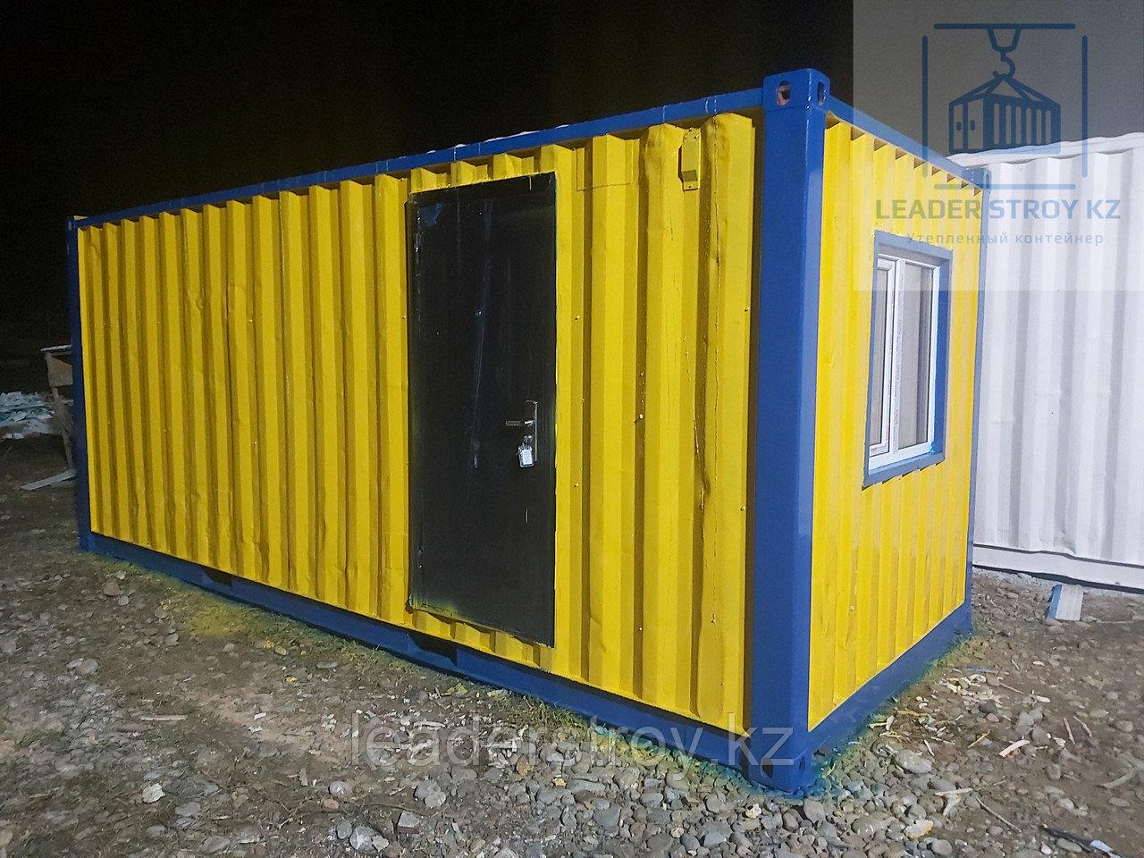 Жилой контейнер 20 фут. КПП