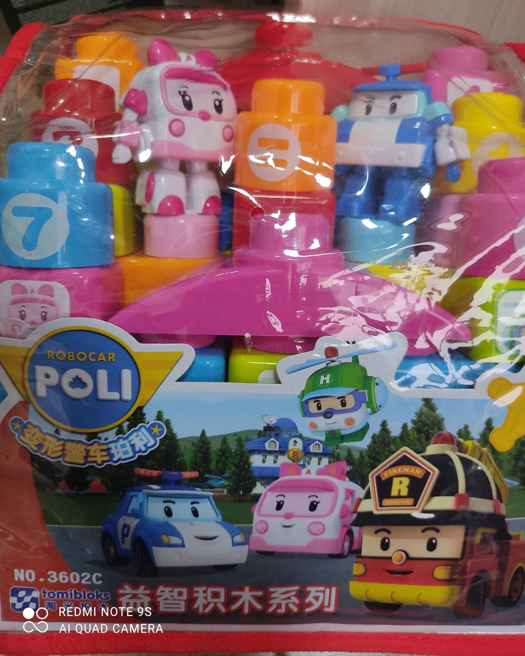 3602 Robocar Poli Детский конструктор (33 предмета)