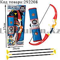 Игрушечный набор лук со стрелами и колчаном Archery Bow And Arrow Sport Series №9816