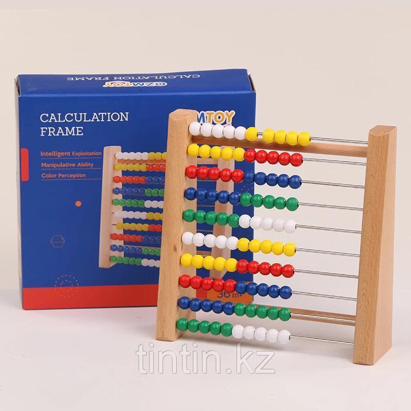 Детские деревянные счеты 10 рядные