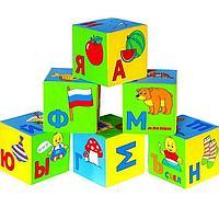 Набор развивающих мягких кубиков «Азбука в картинках», 6 штук