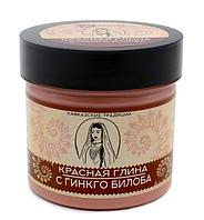 Красная глина с маслом гинкго билоба, 100мл