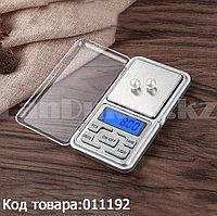 Весы ювелирные электронные карманные на батарейках со съемной пластиковой крышкой-тарой