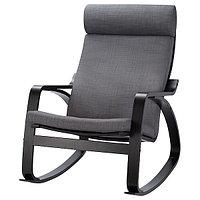 Кресло-качалка ПОЭНГ черно-коричневый/Шифтебу темно-серый ИКЕА, IKEA