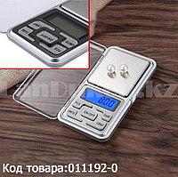 Весы ювелирные электронные карманные на батарейках со съемной пластиковой крышкой-тарой (уценка)